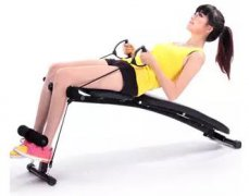 Family exercise, popular home fitness equipment sel